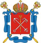 офис в Санкт-Петербурге