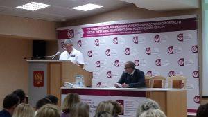 Выставка медицинского оборудования, г. Ростов-на-Дону